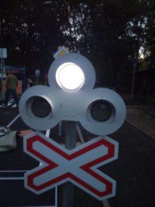 Детский светофорный автогородок