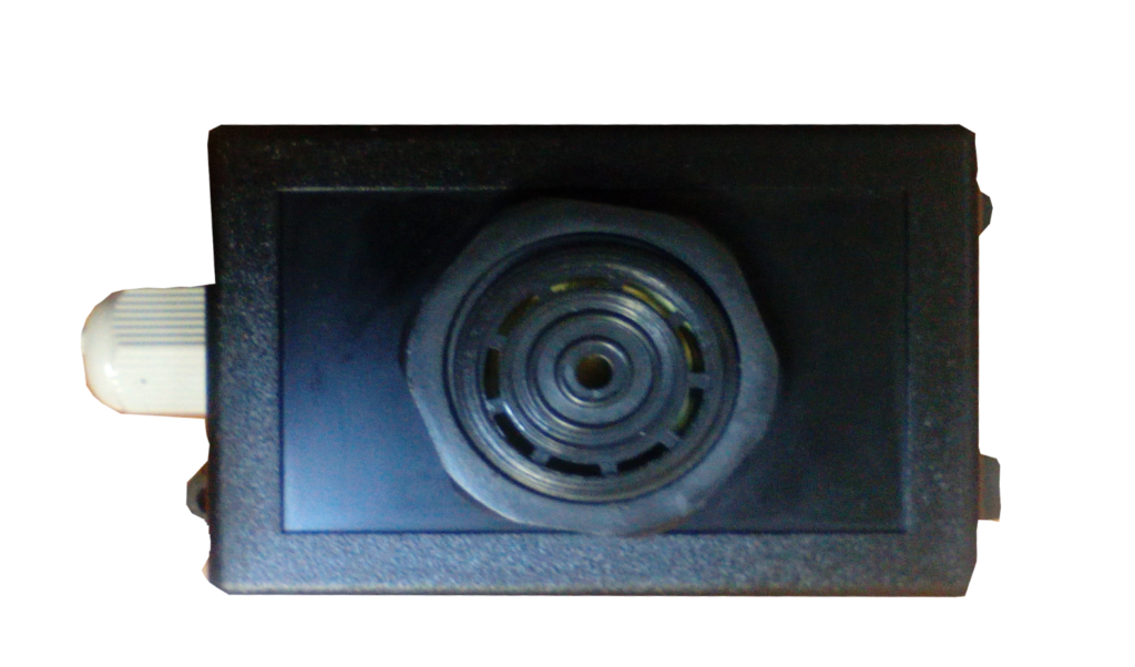 Звуковой сигнализатор