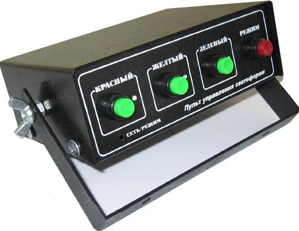 Пульт для управления светофорами