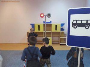 Мобильный светофорный автогородок